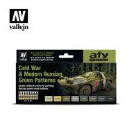 71.621 Cold War & Modern Russian Green Patterns sæt 8 x 17ml