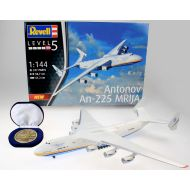 Revell Antonov An-225 Mrija 04958 (1:144)