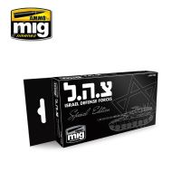 AMIG7163 Israel Defense Forces Special Edition sæt 6 x 17 ml.